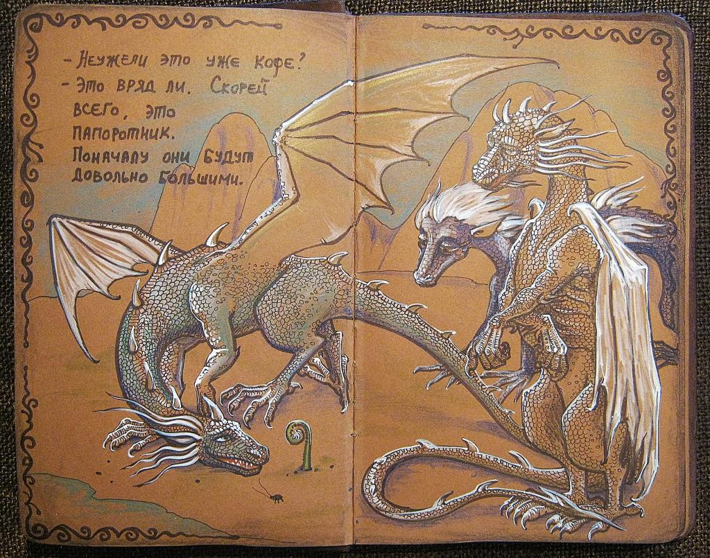 2012 kattrend - draco10