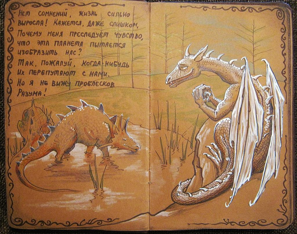 2012 kattrend - draco11
