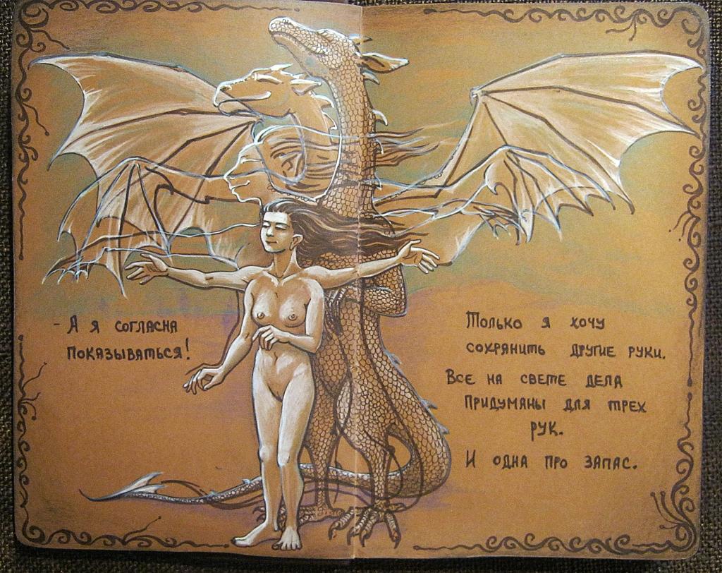 2012 kattrend - draco13