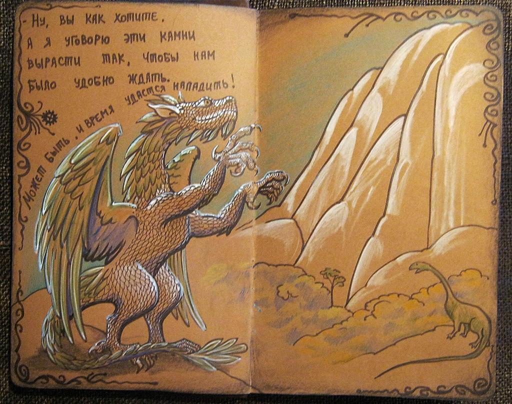 2012 kattrend - draco14