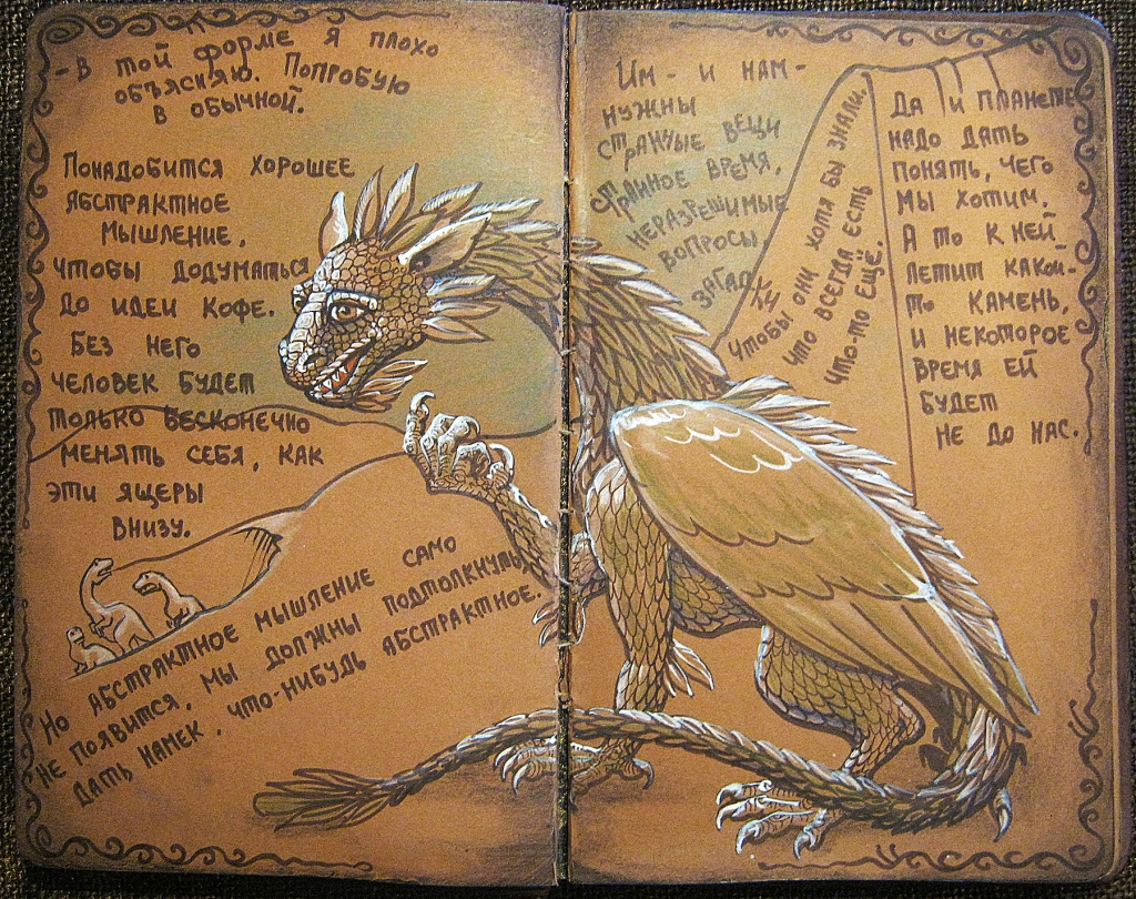 2012 kattrend - draco16
