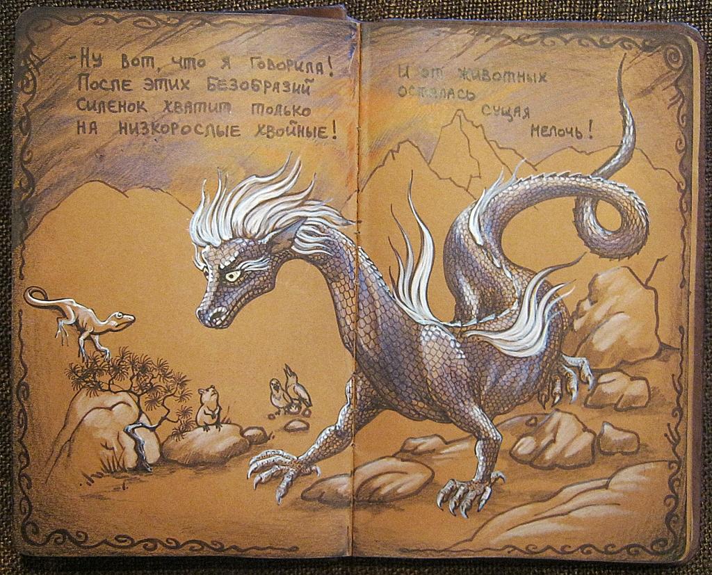 2012 kattrend - draco18