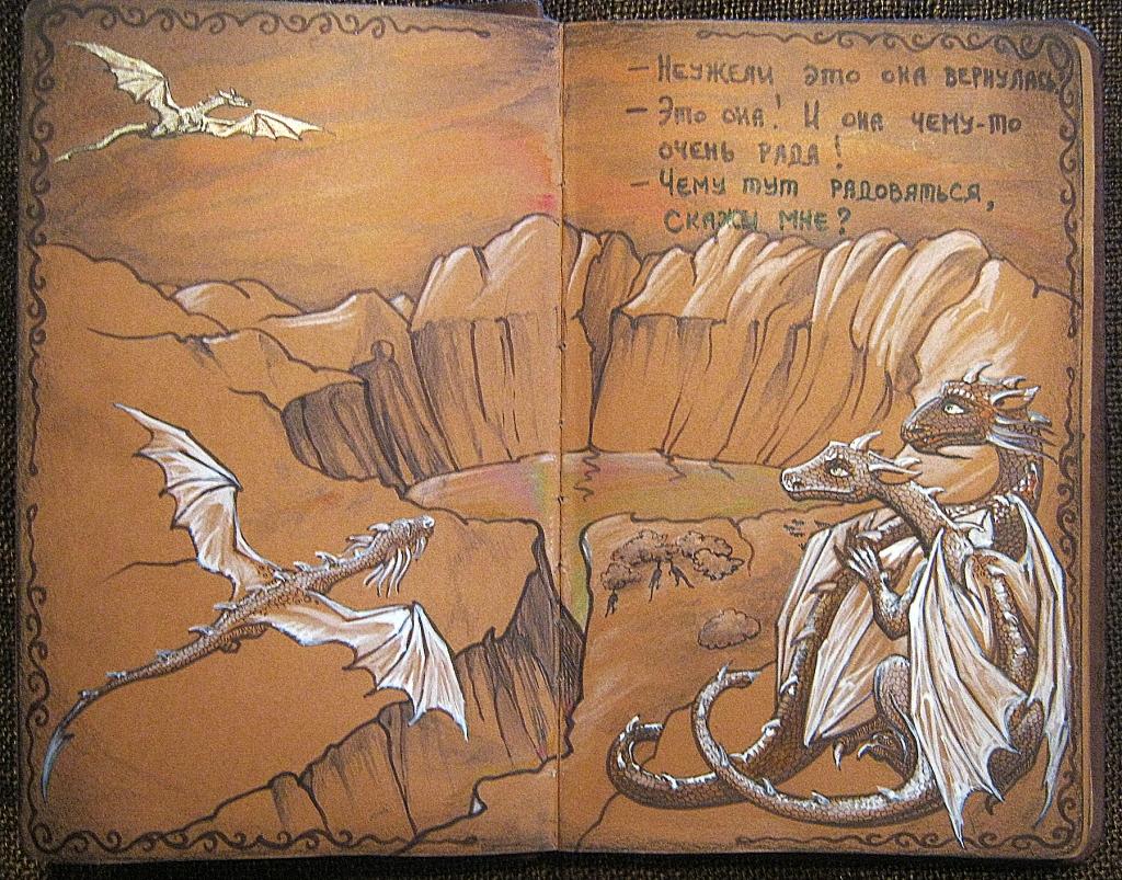 2012 kattrend - draco19