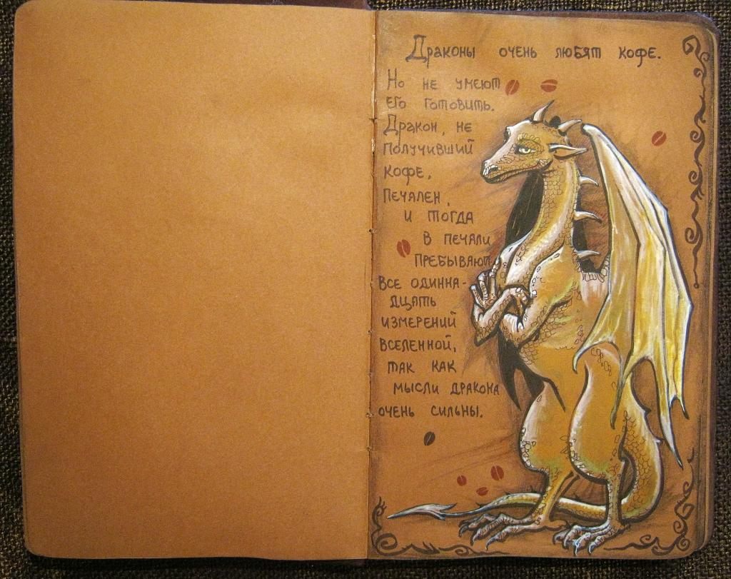 2012 kattrend - draco2