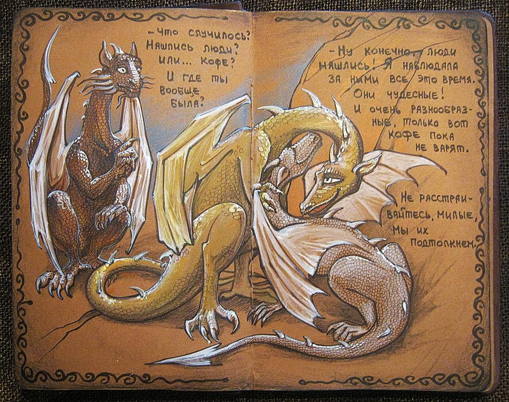 2012 kattrend - draco20
