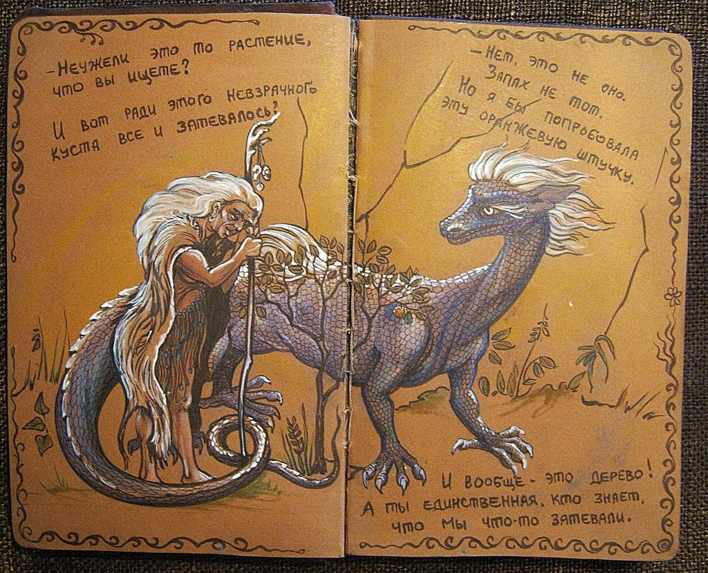 2012 kattrend - draco24