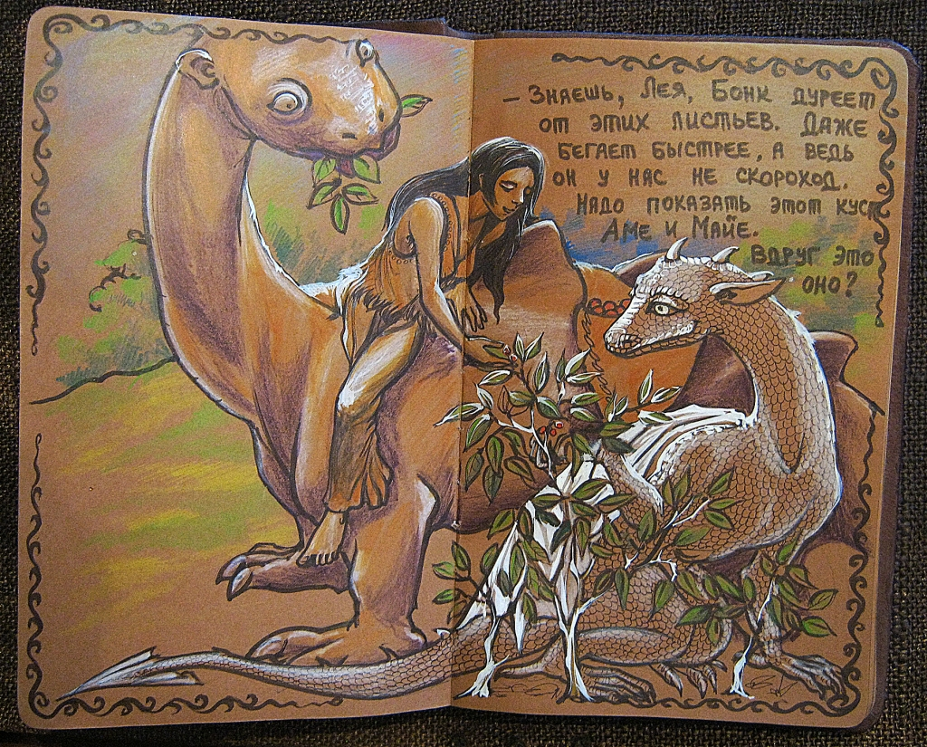 2012 kattrend - draco27