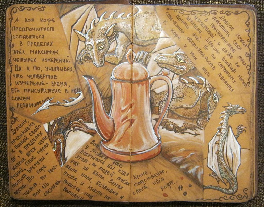 2012 kattrend - draco3