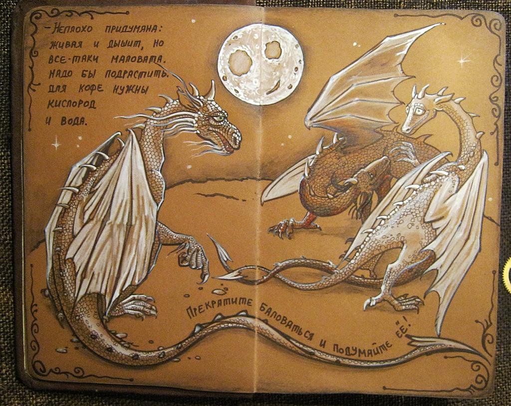 2012 kattrend - draco6