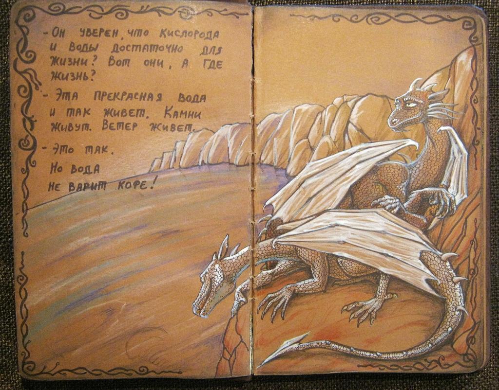 2012 kattrend - draco8