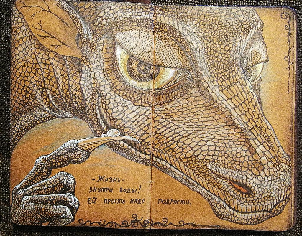 2012 kattrend - draco9