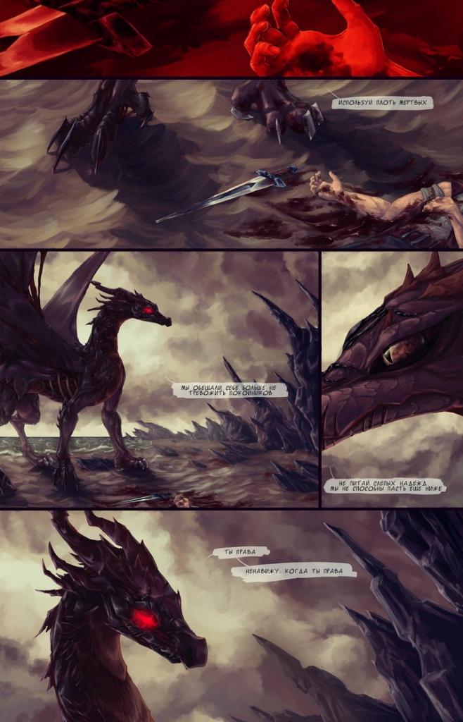Sanspeak - Agro 087 chapter 2 pr2